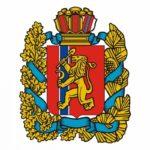 Герб красноярского края ПК ВиД
