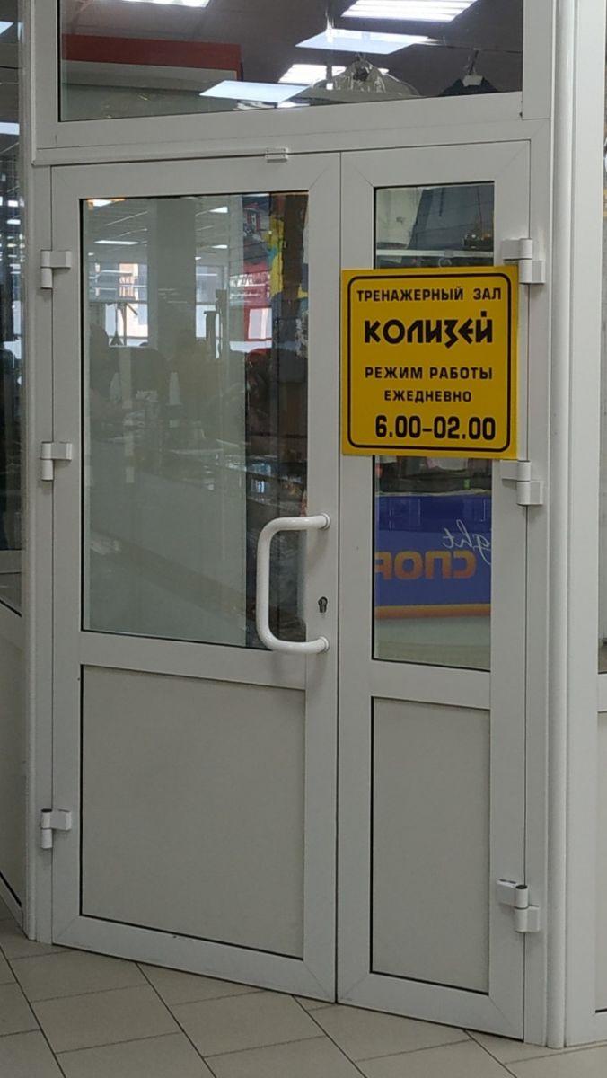 Алюминиевая двупольная дверь